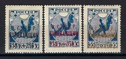 ⭐ Russie - YT N° 158 , B Et C * - Neuf Avec Charnière - 1922 ⭐ - Nuevos