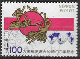 JAPAN # FROM 1977 STAMPWORLD 1312 - Gebraucht