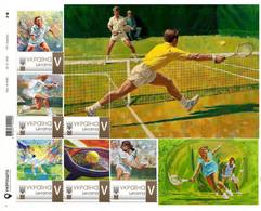 Ukraine 2021, Sport, Tennis, Painting, Sheetlet Of 6v - Ukraine