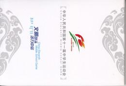 China 2011 China Eleventh Middle School Game Pre-stamped Post Cards(10v) Hologram - Sobres