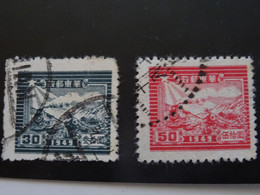 CHINE    ORIENTALE   RP 1949 - Ostchina 1949-50