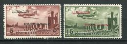 22596 PALESTINE PA 31/2** Timbres Aériens D'Egypte De 1953 Surchargés  1955  B/TB - Palestine
