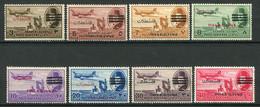 22597 PALESTINE PA 14/21** Timbres Aériens D'Egypte De 1947 Surchargés  1953  B/TB - Palestine