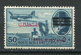 22598 PALESTINE PA 22** Timbre Aérien D'Egypte De 1947 Surchargé  1953  B/TB - Palestine