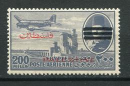 22599 PALESTINE PA 24** Timbre Aérien D'Egypte De 1947 Surchargé  1953  B/TB - Palestine