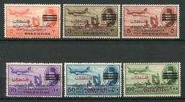 22600 PALESTINE PA 25/30** Timbres Aériens D'Egypte De 1947 Surchargés  1953  B/TB - Palestine