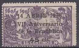ESPAÑA 1938 EDIFIL Nº 755 NUEVO (GOMA ALTERADA Y OXIDO) - 1931-50 Nuovi