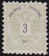 Österreich   .   Y&T   .   41     .    (*)       .   Ohne Gummi  .   /    .   No Gum - Neufs