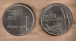 Israel 1 Lira (Hanukkah - Deganya) 5720 (1960) Copper-nickel • 14.2 G • ⌀ 32 Mm KM# 28 - Israel