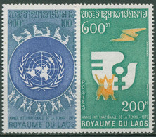 Laos 1975 Jahr Der Frau UNO-Emblem 403/04 Postfrisch - Laos