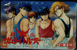 JAPAN  1992 PHONECARD CINEMA USED VF!! - Cinema