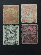 CHINA Imperial Local Stamp SET, MLH, CINA, CHINE,  LIST 258 - Unused Stamps