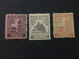 CHINA Imperial Local Stamp SET, Used, CINA, CHINE,  LIST 260 - Unused Stamps