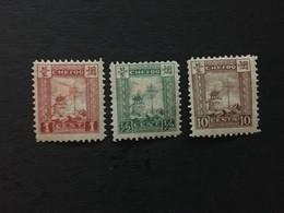 CHINA Imperial Local Stamp SET, Unused, CINA, CHINE,  LIST 261 - Unused Stamps