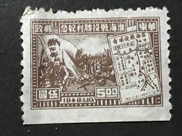 ◆◆◆CHINA 1949 Mao, Soldiers, Map ,  $5  NEW   AB8158 - Ostchina 1949-50