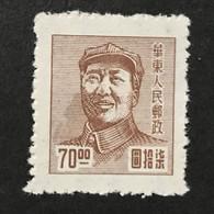 ◆◆◆CHINA 1949 3rd Print Mao Zedong Issue, $70 NEW   AB8160 - Ostchina 1949-50