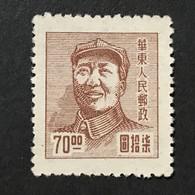◆◆◆CHINA 1949 3rd Print Mao Zedong Issue, $70 NEW   AB8161 - Ostchina 1949-50