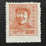 ◆◆◆CHINA 1949 3rd Print Mao Zedong Issue,  $150 NEW   AB8162 - Ostchina 1949-50