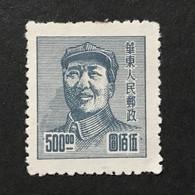 ◆◆◆CHINA 1949 3rd Print Mao Zedong Issue,  $500 NEW   AB8163 - Ostchina 1949-50