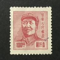 ◆◆◆CHINA 1949 3rd Print Mao Zedong Issue,  $1,000 NEW   AB8164 - Ostchina 1949-50