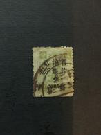 CHINA  STAMP, Used, Imperial Memorial, Watermark, CINA, CHINE,  LIST 318 - Unused Stamps