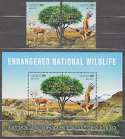 Georgia 2021 Mi# Bl Europe CEPT Endangered Wildlife Animals Fauna Birds Gazelle * * - Georgia