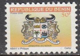 2009 Benin 50F Armoirie Definitive REPRINT Avec Fragments De Fils De Soie Y&T 1030a   MNH - Benin – Dahomey (1960-...)