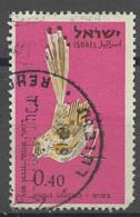 Israël Poste Aérienne 1963 Y&T N°PA32 - Michel N°F274 (o) - 40a Prima Gracilis - Sans Tabs - Airmail