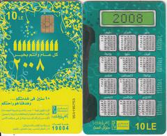 EGYPT - Calendar 2008, Menatel Telecard 10 L.E., CN : 350, Chip Incard 4, Used - Altri