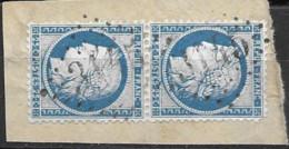 TP60C,obl.GC3145,Riom Es Montagne(CANTAL),ind.5 - 1849-1876: Période Classique