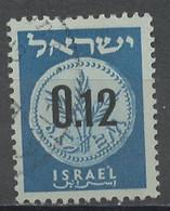 Israël 1960-62 Y&T N°169 - Michel N°196 (o) - 12a épis De Blé - Gebraucht (ohne Tabs)