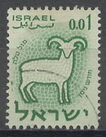 Israël 1961 Y&T N°186 - Michel N°224 (o) - 1a Bélier - Gebraucht (ohne Tabs)