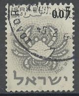 Israël 1962 Y&T N°212 - Michel N°250 (o) - 5s7a Cancer - Gebraucht (ohne Tabs)