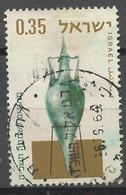 Israël 1964 Y&T N°261 - Michel N°310 (o) - 35c Vase Ancien - Gebraucht (ohne Tabs)