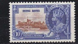 STAMPS-HONG-KONG-1935-UNUSED-MNH**-SEE-SCAN - Unused Stamps