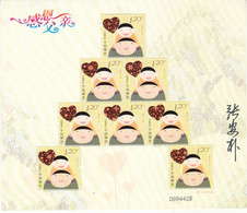 2015-12 China Thanks Dad - China Father's Day Stamp Sheetlet With Designer Signature - Blocks & Kleinbögen