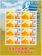 CHINA 2006 GEAT WALL LIFE MI 3768 SHEET GREETINGS STAMPS GROSSE MAUER GRANDE MURAILLE GRAN MURALLA - Blocks & Kleinbögen