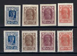 ⭐ Russie - YT N° 201 à 208 * - Neuf Avec Charnière - 1922 / 1923 ⭐ - Usados