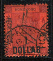 60767 -  HONG  KONG - STAMPS:  SG # 50  Used - VERY FINE!! - Used Stamps