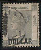 60764 -  HONG  KONG - STAMPS:  SG # 50  Used - VERY FINE!! Shanghai Postmark - Used Stamps