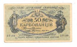 *ukraine 50 Karbovantsiv 1918  6 - Ukraine