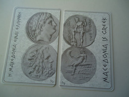 GREECE MINT  PUZZLE 2 CARDS COLLECTIVE COINS  MACEDONIA IS GREECE - Francobolli & Monete