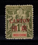 Canton - Replique De Fournier - YV 15 N* - Ungebraucht