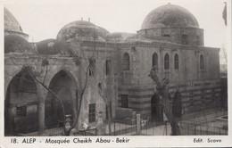SYRIE - ALEP - MOSQUEE CHEIKH ABOU -BEKIR - Syria