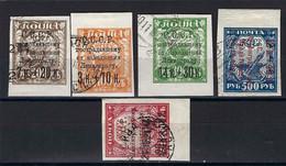 ⭐ Russie - YT N° 282 à 286 - Oblitéré - 1924 ⭐ - Usados