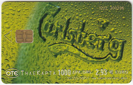 GREECE G-919 Chip OTE - Advertising, Drink, Beer - Used - Grèce