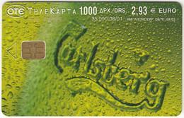 GREECE G-921 Chip OTE - Advertising, Drink, Beer - Used - Grèce