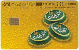 GREECE G-922 Chip OTE - Advertising, Drink, Beer - Used - Grèce