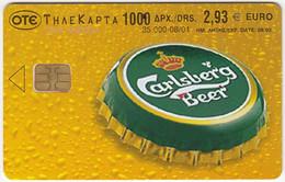 GREECE G-928 Chip OTE - Advertising, Drink, Beer - Used - Grèce