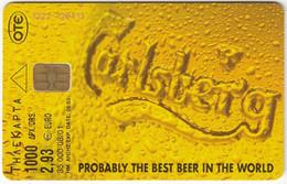 GREECE G-935 Chip OTE - Advertising, Drink, Beer - Used - Grèce